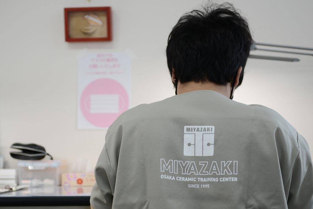 2021 New uniform
